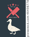 Duck. Vintage poster for butchery meat shop. Logo, retro print, organic farm products. Duck 46498778