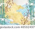 ภาพประกอบจากญี่ปุ่น 46502497