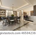 dining kitchen luxury 46504236
