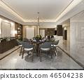 dining interior kitchen 46504238