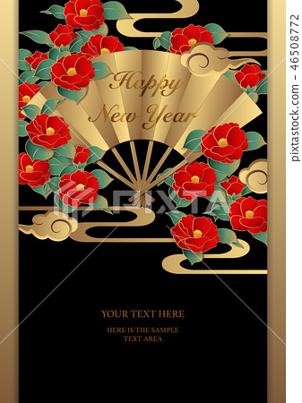 Happy new year retro Japanese style relief flower 46508772