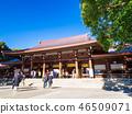 Meiji Jingu main shrine 46509071