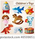 toy dinosaur doll 46509651