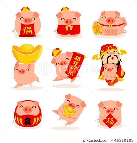 Collection of little piggy 46510189