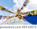 Boudhanath Stupa in Kathmandu, Nepal 46510675