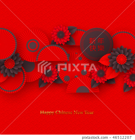 Chinese New Year holiday design. 46512207
