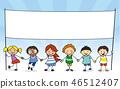 kids cartoon blank 46512407