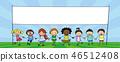 kids children group 46512408