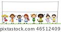 kids children group 46512409
