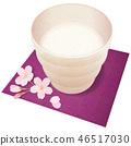 Sweet sake 46517030