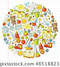 玩具 熊 鸭子 46518823