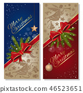 Merry Christmas. Festive red and blue cards set 46523651
