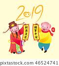 2019新年快樂·豬·農曆新年 46524741