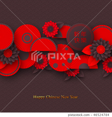 Chinese New Year holiday design. 46524784