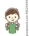牙齿保健 男孩 男孩们 46525044