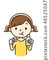 漱口水的女孩 46525047