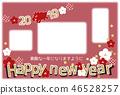 New Year 2019 photo frame 46528257
