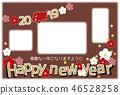 New Year 2019 photo frame 46528258