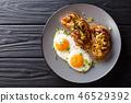 breakfast of shiitake toasts and fried egg 46529392