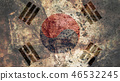 Very Grungy South Korean Flag, South Korea Grunge Background Texture 46532245