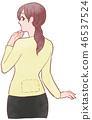 ผู้หญิงติดไคโร 46537524
