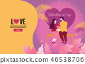 Lovers holding flowers In an atmosphere of love 46538706