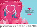 Lovers together paint a heart shape. 46538708