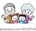 Grandparents, Grandchildren and Pet Cats Spring Clothes 46539718