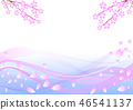 Cherry blossoms flow wind 46541137