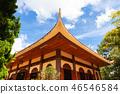 Truc Lam temple, Dalat, Vietnam 46546584