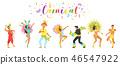 Carnival dancer silhouette. 46547922