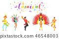Carnival dancer silhouette. 46548003