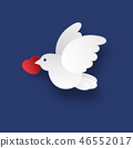 White dove on a blue background  46552017