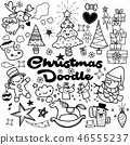 perfect set of Christmas design element in doodle 46555237