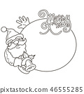 Cartoon Santa Claus for Your Christmas greeting 46555285