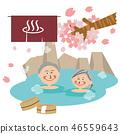 Pop family senior couple open-air bath 46559643