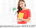 讀一本書的女人 46561287
