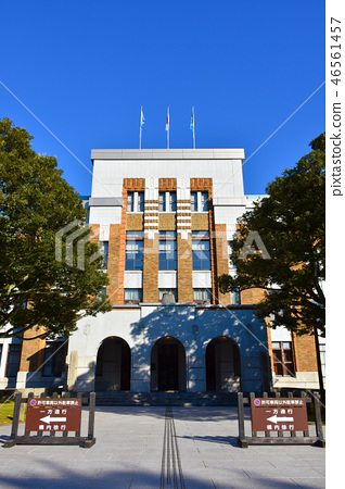 Ishikawa Prefectural Government Memorial Shinanoi Guest House 46561457