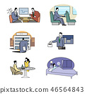 business, man, company 46564843