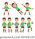Soccer players set vector illustration isolated white 46568145