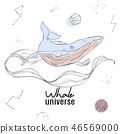 Whale universe wall poster. Modern space decoration with huge galaxy, planets, moon and ocean 46569000