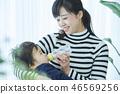 아기 우유 엄마 46569256