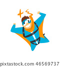 Man in wingsuit, skydiving, parachuting extreme sport vector Illustration on a white background 46569737