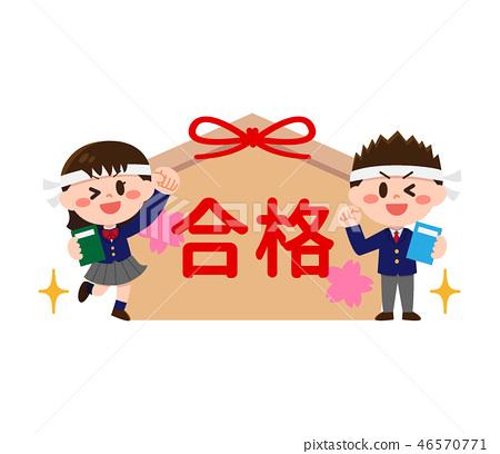 합격 기원의 에마와 재킷 차림의 남자 여학생 (고등학생 · 중학생) 46570771