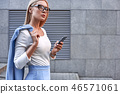 smartphone woman cell 46571061