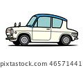 減速火箭的微型汽車藍色兩口氣顏色汽車例證 46571441