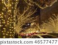 表参道的圣诞节照明 46577477