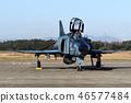 偵察機RF-4E地面顯示器 46577484