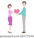 heart hearts valentine 46577549