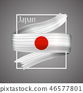 Japan flag. Official national colors. Japan 3d rea 46577801